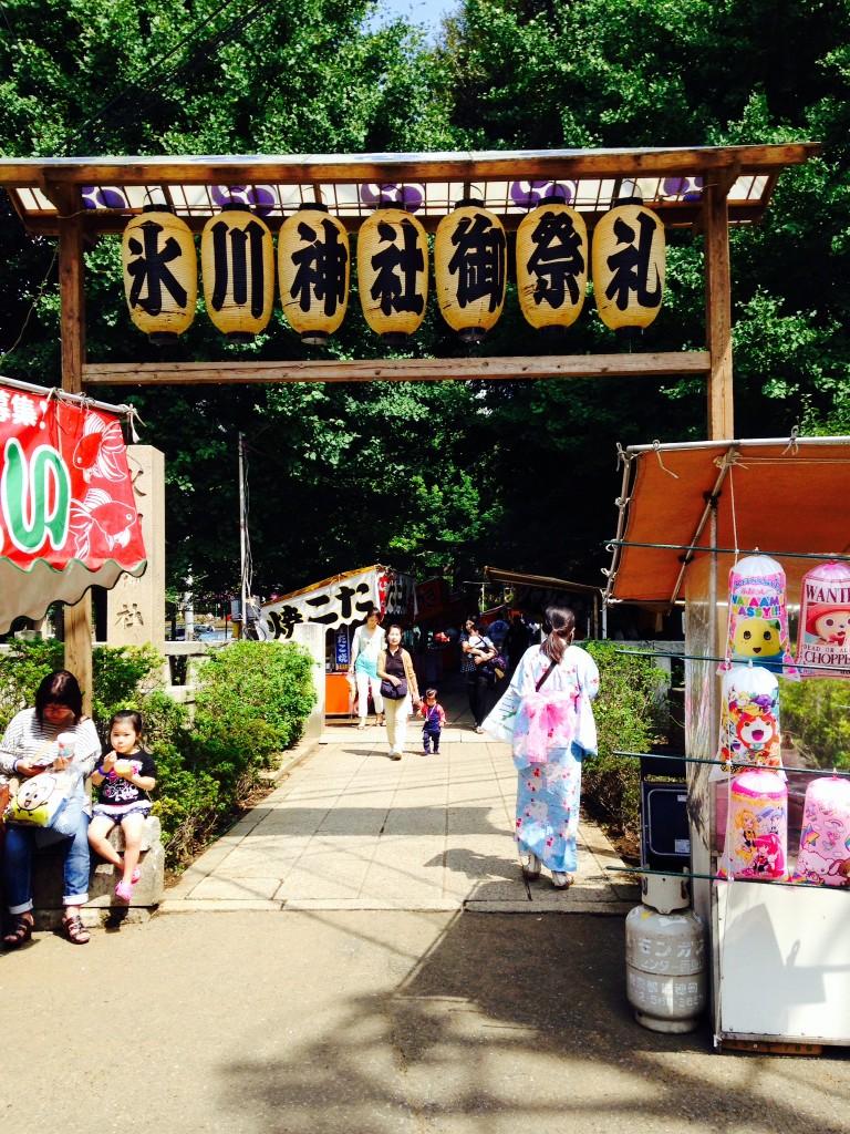氷川神社大祭