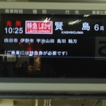 お伊勢さん① 003.jpg位置調整