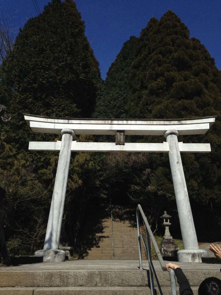 幣立神社(鳥居)