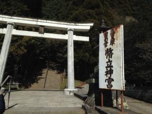 旅(るり宅、東長寺、幣立神社) 023.jpgサイズ調整